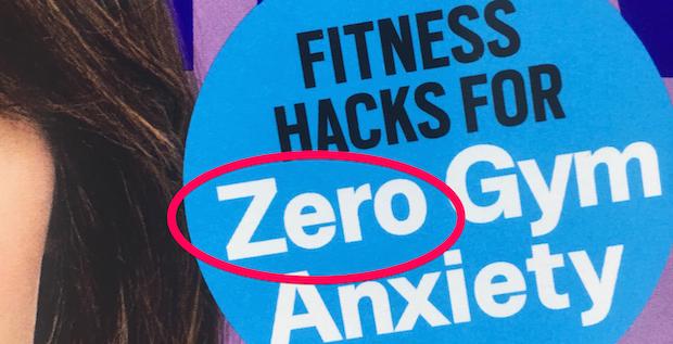 full-zero-anxiety